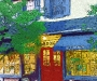 farleys-bookshop-in-new-hope-pennsylvania-by-rick-black