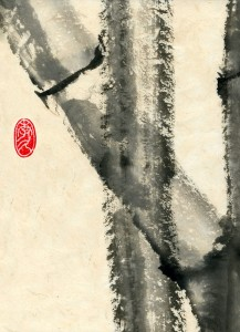 Japanese paintings| haiku | Bamboo by Rick Black of Turtle Light Press