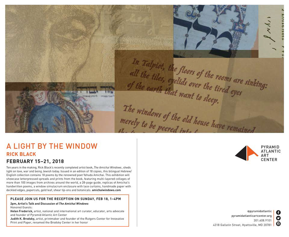 Amichai Windows Exhibition