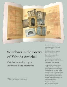 Yehuda Amichai program at Yale University
