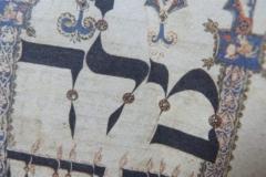 Detail-Yom-Kippur