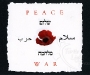 Cover-Peace-and-War---A-Collection-of-Haiku-From-Israel